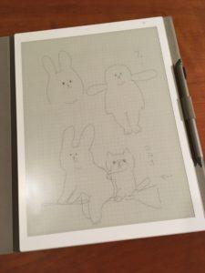 スキウサギの落書き