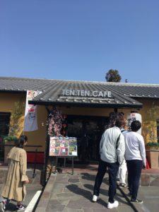 奈良公園 TEN.TEN.CAFE