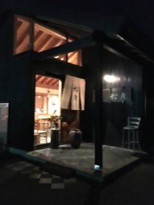 三重県 そば 松尾