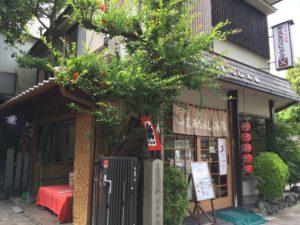 下鴨神社 加茂みたらし茶屋