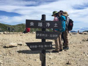 宝剣岳・中岳・駒ヶ岳方面へ