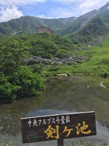 千畳敷カール 剣ヶ池