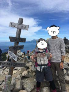 木曽駒ヶ岳登頂