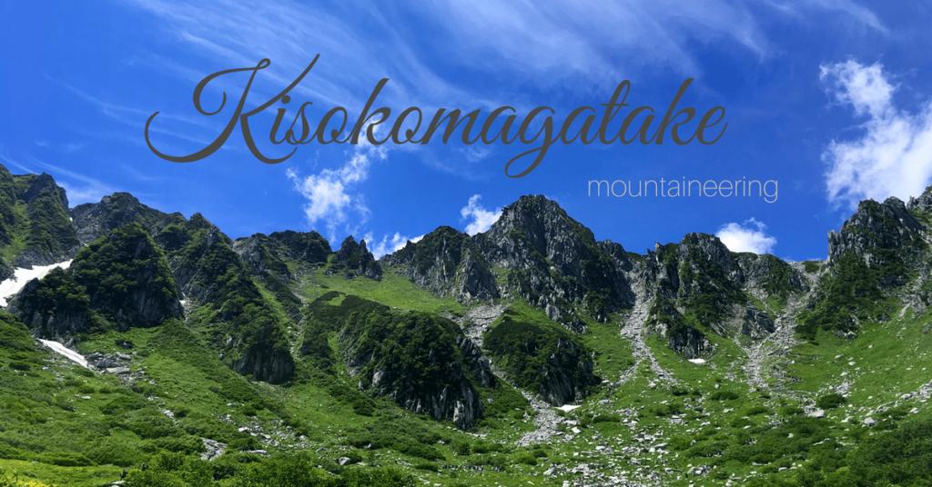 木曽駒ヶ岳登山|ロープウェイで一気にお花畑広がる千畳敷カールへ