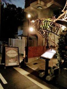 マ・メゾン 星ヶ丘本店 入り口