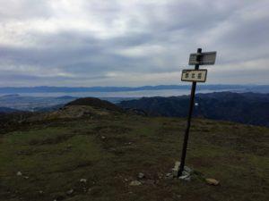 鈴北岳山頂