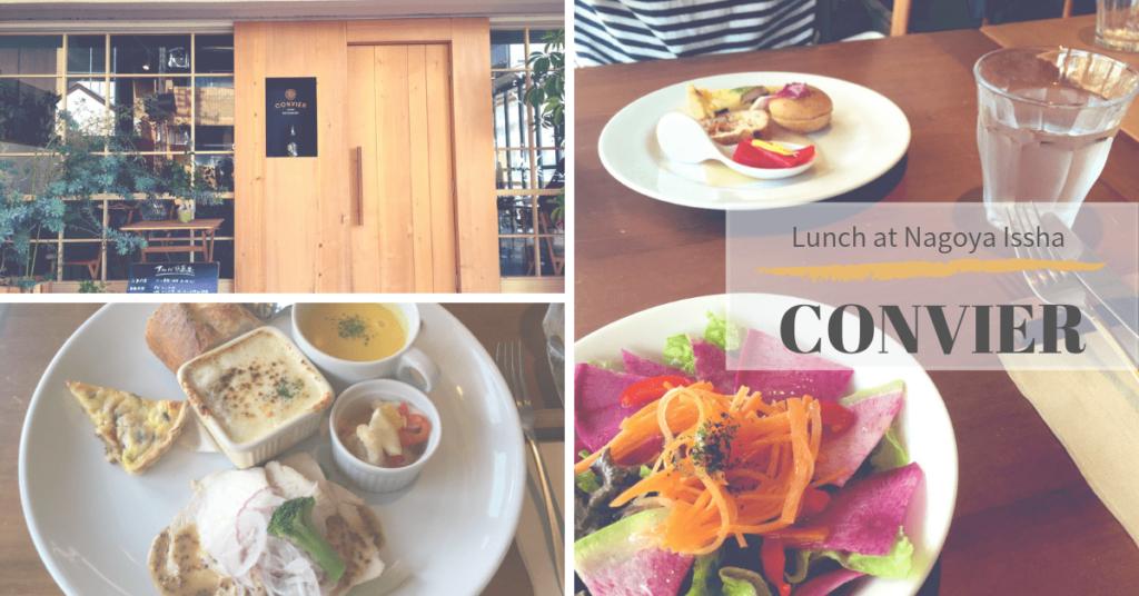 CONVIER | 名古屋・一社で美味しいお得ランチ