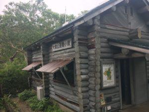 大倉山 避難小屋