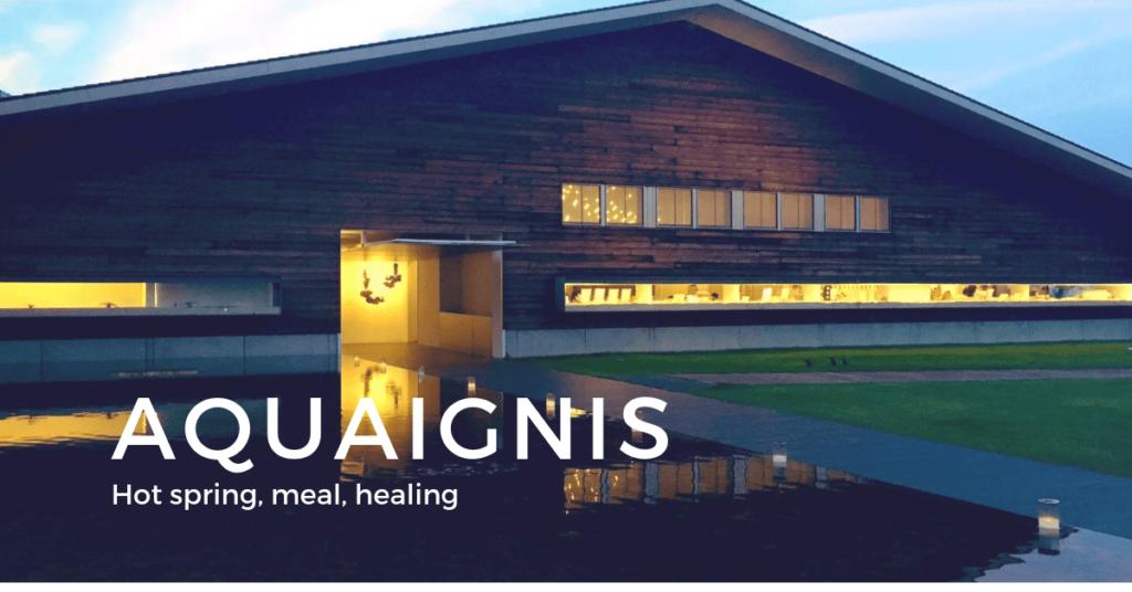 三重県・菰野町のアクアイグニスで温泉と食事と癒しを