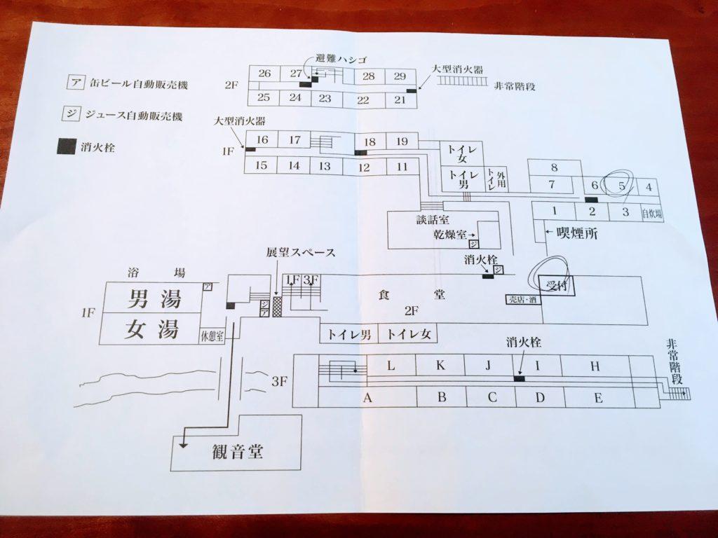法華院温泉山荘 館内図
