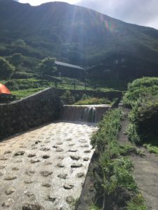 法華院温泉山荘 周辺