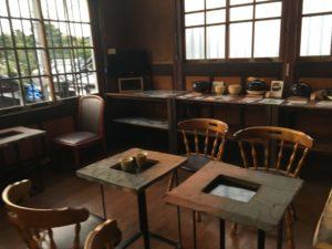 長谷園 大正館 喫茶室