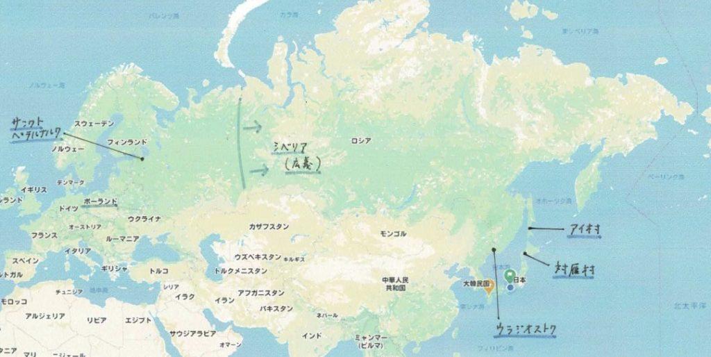 『熱源』広域MAP