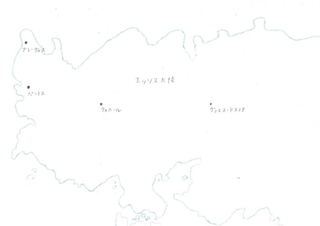 【ゲーム・オブ・スローンズ】第一章 七王国戦記 エッソス大陸